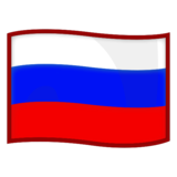 Flag: Russia on emojidex 1.0.33