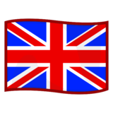 Flag: United Kingdom on emojidex 1.0.33