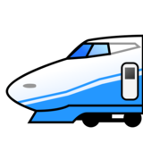 High-Speed Train on emojidex 1.0.33
