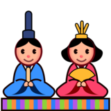 Japanese Dolls on emojidex 1.0.33
