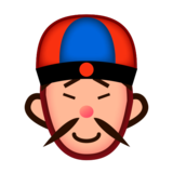 Man With Chinese Cap on emojidex 1.0.33
