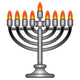 Menorah on emojidex 1.0.33