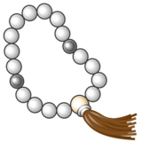 Prayer Beads on emojidex 1.0.33