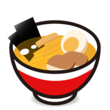 Steaming Bowl on emojidex 1.0.33
