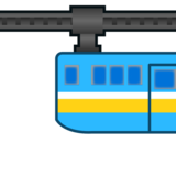 Suspension Railway on emojidex 1.0.33