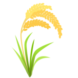 Sheaf of Rice on emojidex 1.0.34