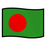 Flag: Bangladesh on emojidex 1.0.34