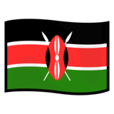 Flag: Kenya on emojidex 1.0.34