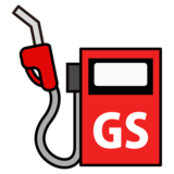 Fuel Pump on emojidex 1.0.34