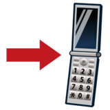 Mobile Phone With Arrow on emojidex 1.0.34
