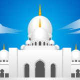 Mosque on emojidex 1.0.34