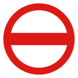 No Entry on emojidex 1.0.34