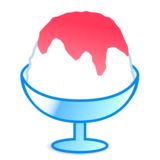 Shaved Ice on emojidex 1.0.34