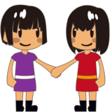 Women Holding Hands: Medium Skin Tone on emojidex 1.0.34