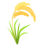 Sheaf of Rice on emojidex 1.0.14