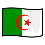 Flag: Algeria on emojidex 1.0.14