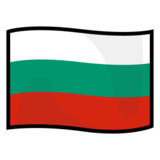 Flag: Bulgaria on emojidex 1.0.14
