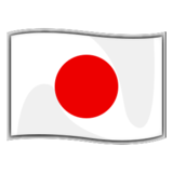Flag: Japan on emojidex 1.0.14