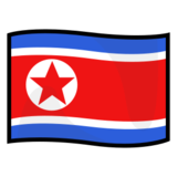 Flag: North Korea on emojidex 1.0.14