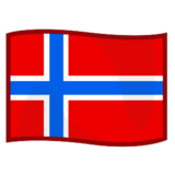 Flag: Norway on emojidex 1.0.14