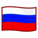 Flag: Russia on emojidex 1.0.14