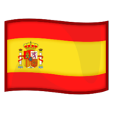 Flag: Spain on emojidex 1.0.14
