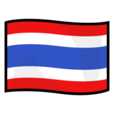 Flag: Thailand on emojidex 1.0.14