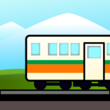 Mountain Railway on emojidex 1.0.14
