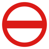 No Entry on emojidex 1.0.14