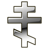 Orthodox Cross on emojidex 1.0.14