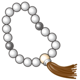 Prayer Beads on emojidex 1.0.14