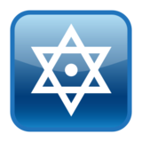 Dotted Six-Pointed Star on emojidex 1.0.14