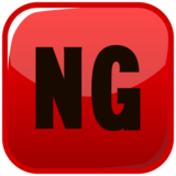 NG Button on emojidex 1.0.14