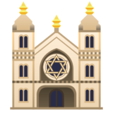 Synagogue on emojidex 1.0.14