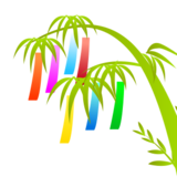 Tanabata Tree on emojidex 1.0.14