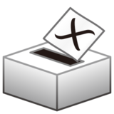 Ballot Box with Ballot on emojidex 1.0.19