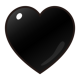 Black Heart on emojidex 1.0.19