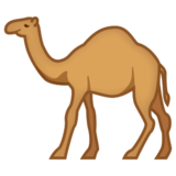 Camel on emojidex 1.0.19