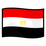 Flag: Egypt on emojidex 1.0.19