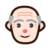 Old Man: Light Skin Tone on emojidex 1.0.19