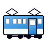 Railway Car on emojidex 1.0.19