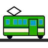 Tram Car on emojidex 1.0.19