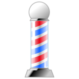 Barber Pole on emojidex 1.0.22