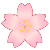 Cherry Blossom on emojidex 1.0.22