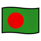 Flag: Bangladesh on emojidex 1.0.22