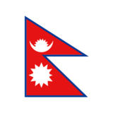 Flag: Nepal on emojidex 1.0.22