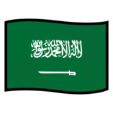 Flag: Saudi Arabia on emojidex 1.0.22