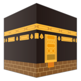 Kaaba on emojidex 1.0.22