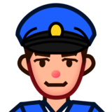 Police Officer: Medium-Light Skin Tone on emojidex 1.0.22
