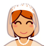 Person With Veil: Medium Skin Tone on emojidex 1.0.24